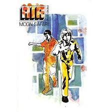 AIR - Moon Safari (1998)